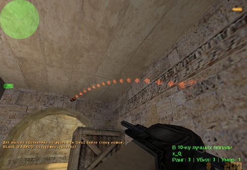 Cs addons: grenade full color smoke